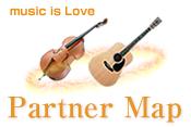 音楽教室の生徒集め   パートナーマップ